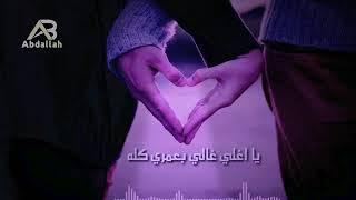 جوايا حاجة   يحي علاء   حالة واتس جاااامدة   أرجو الإشتراك في القناة