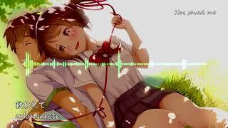 Nishino Kana - Best Friend [Lyrics]