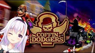 [LIVE] 【Coffin Dodgers】死神からはスクーターで逃げる時代