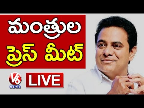 KTR LIVE | Ministers Press Meet On Telangana Polls 2018 | V6 News