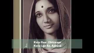Aha Na - Beauty Sharma Barua - With Lyrics
