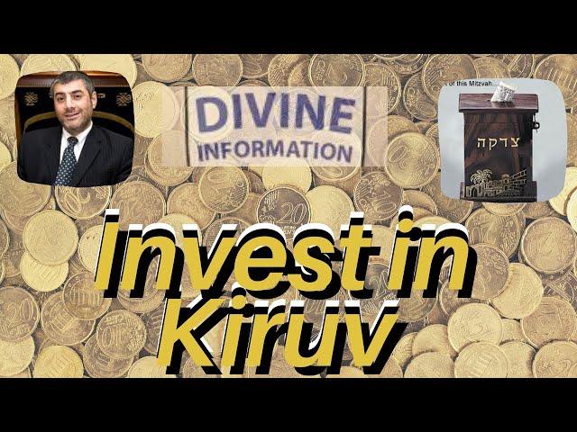 Invest in Kiruv (Short Clip)