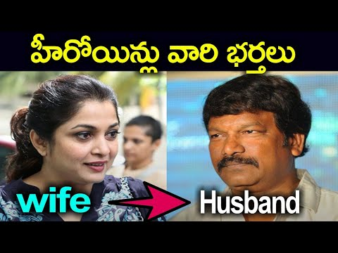 South India Celebrity Couples | Tollywood Celebrities Life Partners | Film News | Challenge Mantra