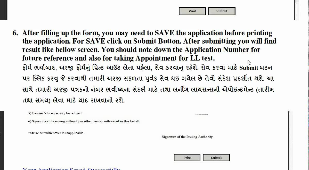 Tenant form verification download pune police ebook