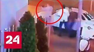 Смотреть видео Перестрелка в Краснодаре - передел криминального мира - Россия 24 онлайн