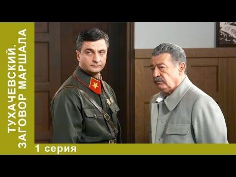 Кремль 9.