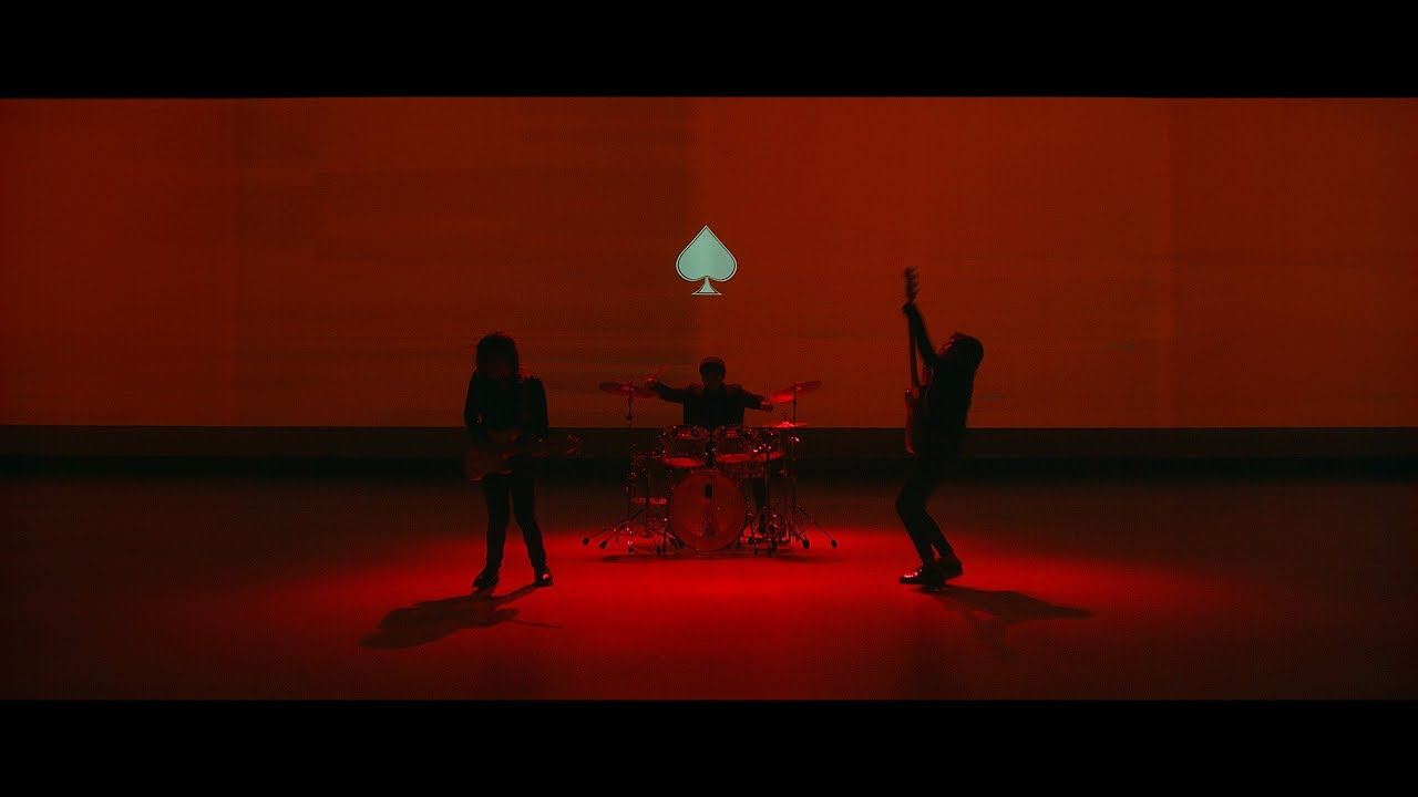 IV OF SPADES — Bawat Kaluluwa (Official Video)