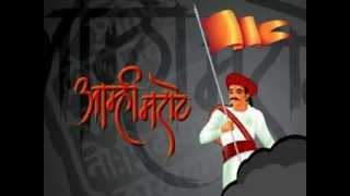 Shoor Amhi Sardar