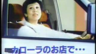1982 TOYOTA TOWNACE & LITEACE WAGON Ad 2 ジェリー藤尾 検索動画 18