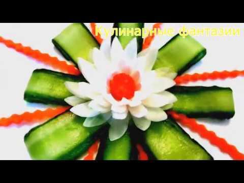 Как сделать цветок из лука видео фото 270