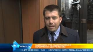 Новые кадры массовой перестрелки в центре Москвы