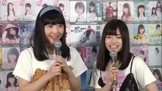 NGT48 日下部愛菜 清司麗菜 AKB48総選挙2017アピール生放送