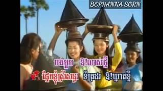 04.បុប្ផាប្រាំពីរទង,(ស័ង្គសិល្ប៍ជ័យ),Sainf sill chey song RHM