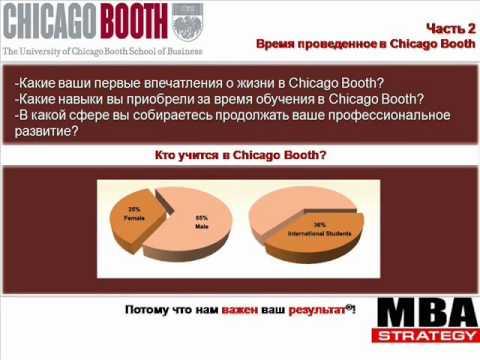 Chicago Booth Webinar Part5.wmv