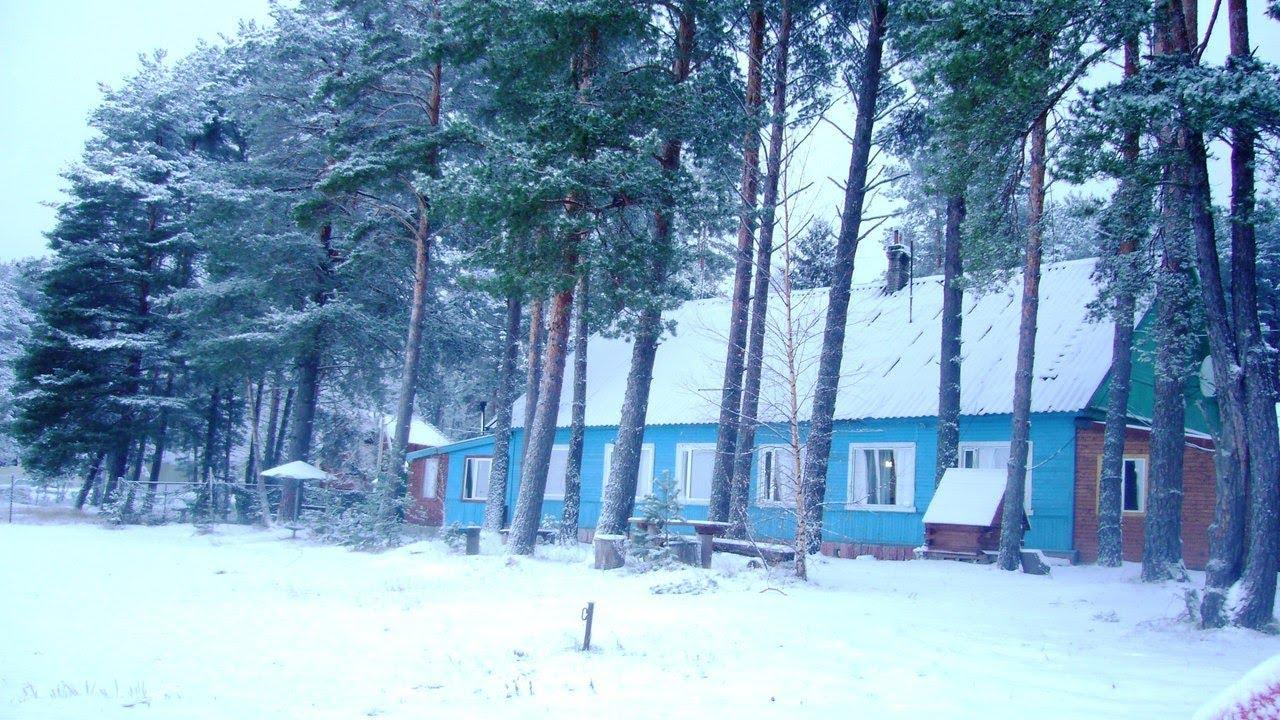 База отдыха Друг зимой.