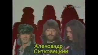 """А.Монин в Рок-ателье - """"Замыкая круг"""" (1987)"""