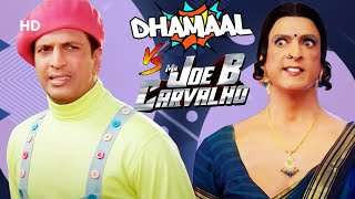 Sr. Joe Bhi Carvalho V / S Dhamaal | Escenas de comedia hindi - Arshad Warsi - Javed Jafferry | Comedia