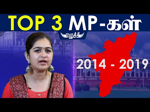 Top 3 MP's