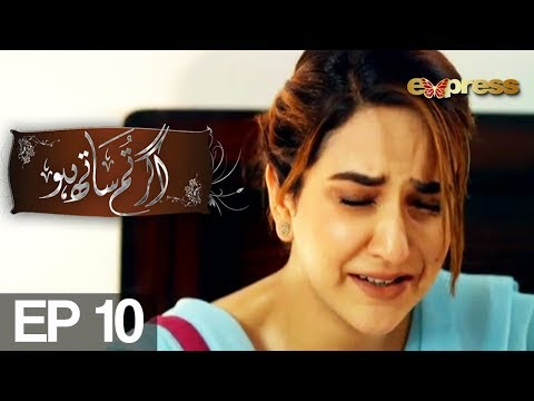 Agar Tum Saath Ho - Episode 10 - Express Entertainment