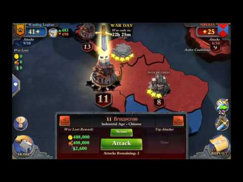 Dominations industrial war attack