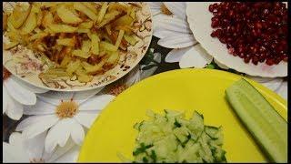 23 февраля, салат, шашлык и поздравление.