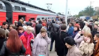 Електричка московська область.