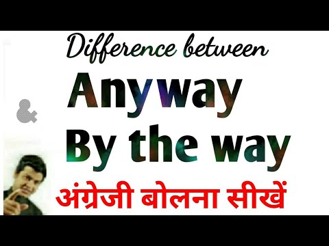 Use Of Anyway & By The Way | By The Way Uses & Examples  | English By Spoken English Sir.
