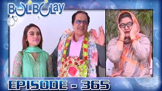 Bulbulay Ep 365 - ARY Digital Drama