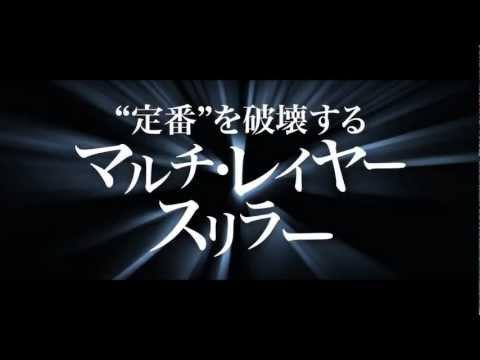 【映画】★キャビン(あらすじ・動画)★