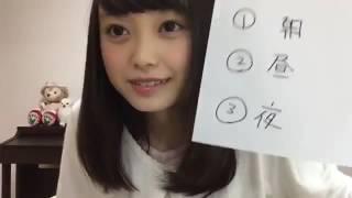 161028樋渡結依(AKB48 チームA)のShowroom.
