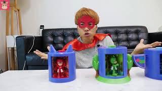 파자마 삼총사 국민이 끼야를 도와줘요! 출동 파자마삼총사 캣보이 도마배미 올빼미아 장난감 pj masks Transform car toys | 말이야와아이들 MariAndKids
