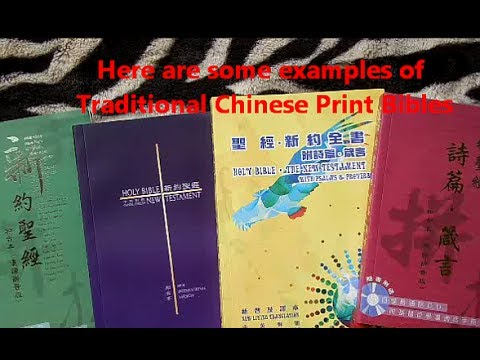 Chinese English Bible, English Chinese Bibles, Chinese Bible Online, Bible Chinese