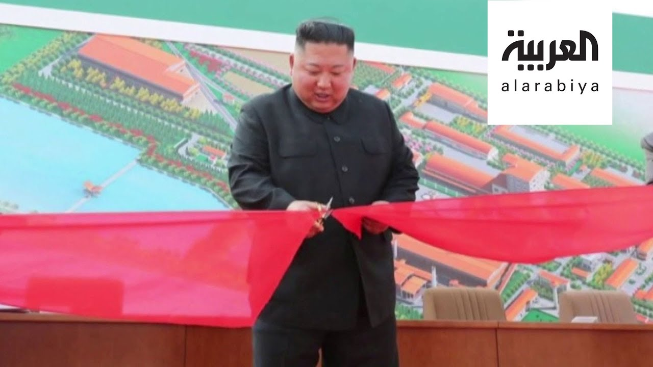 بعد اختفائه لـ3 أسابيع.. زعيم كوريا الشمالية يظهر للعلن