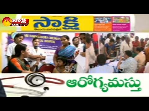 Sakshi Media Conducted Good Health Mega Show in Guntur || Huge Response From People