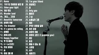 박효신-노래 모음 레전드 BEST 36곡 연속듣기, 연속재생