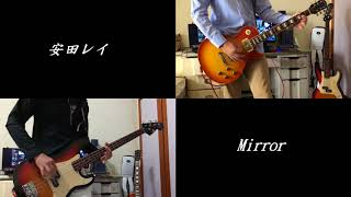 Equipment: Guitar:Edwards E-LP-98-LTS Bass:Dixie StareS NB:MSI GE73...