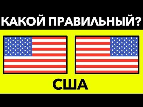 ТЕСТ ПО ГЕОГРАФИИ,