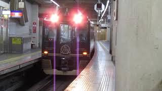 近鉄観光特急「青の交響曲」3号(16400系) あべの橋駅(大阪阿部野橋駅)発車時 KINTETSU Railway  Limited Express  ''Blue Symphony''
