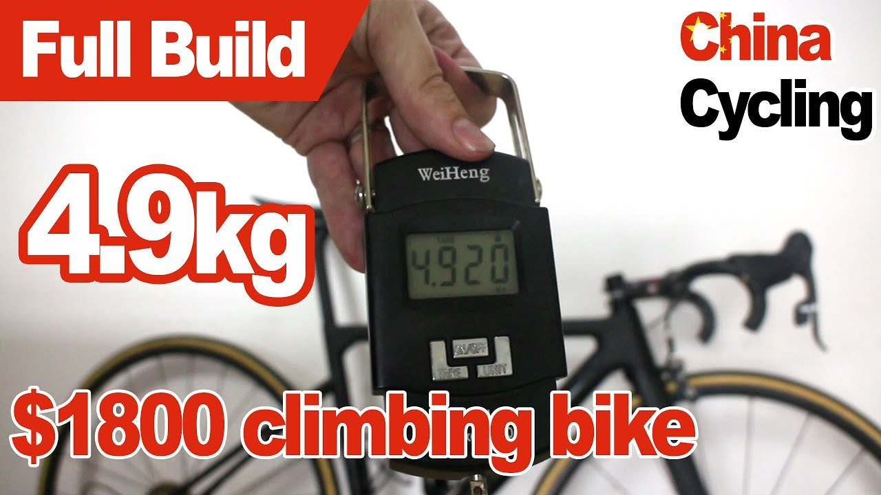 Chinese 4 9kg 1800 Climbing Bike Part 1 The Parts Youtube