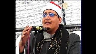 الشيخ السيد محمد عبد الوهاب الطنطاوي  سورة فاطر عزاءعمدة كفر ميت غراب السنبلاوين 6-1-2020