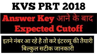 KVS PRT Expected Cutoff After Answer Key