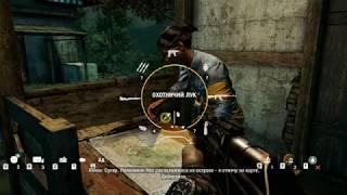 Прохождение Far Cry 4   16 серия