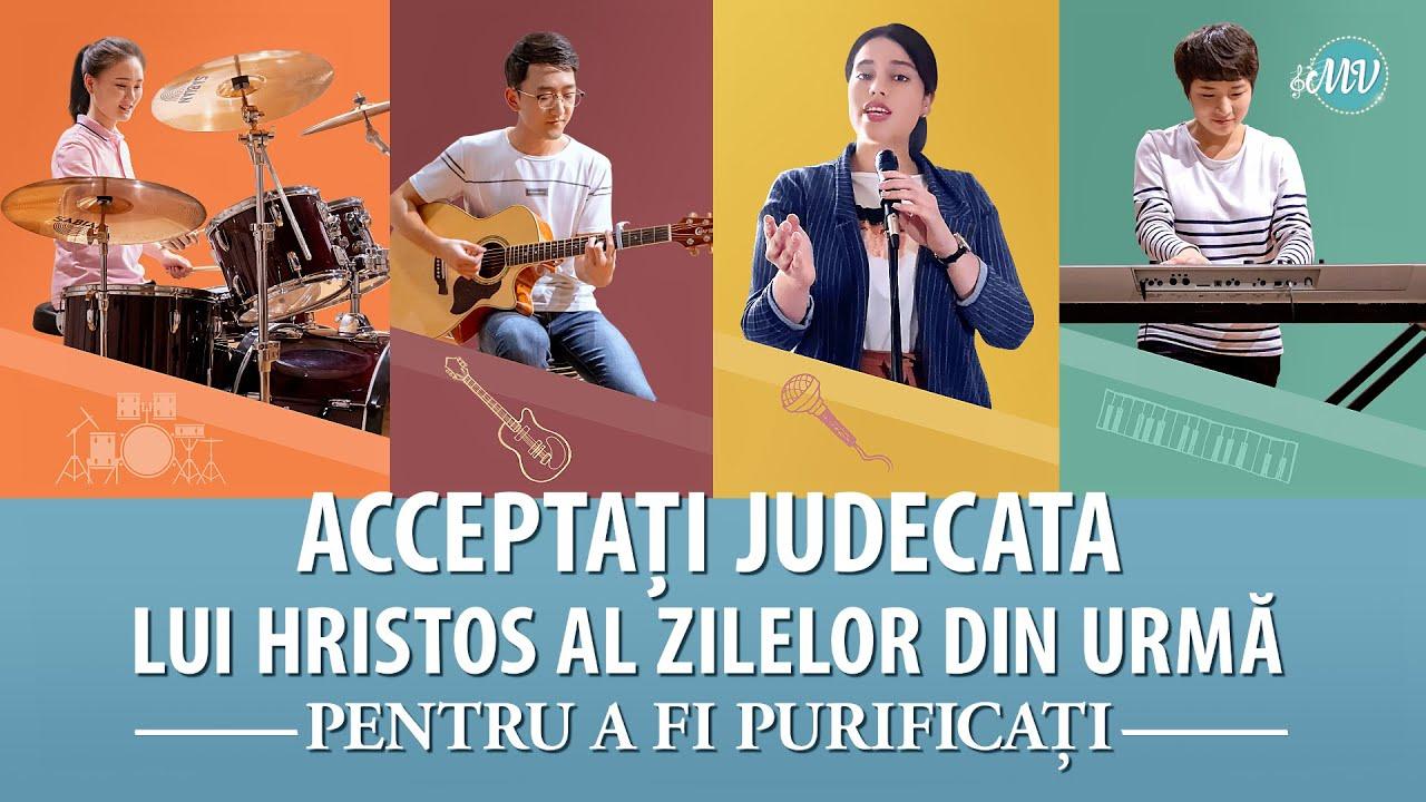 """Cântare creștină 2020 """"Acceptați judecata lui Hristos al zilelor din urmă pentru a fi purificați"""" Videoclip muzical"""