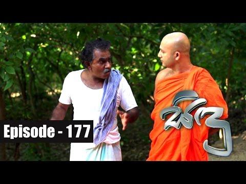 Sidu | Episode 177 11th April 2017