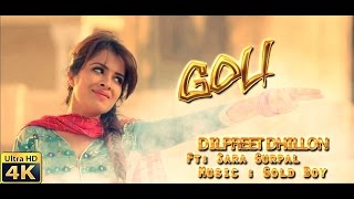 Gunday No.3 - Dilpreet Dhillon | Sara Gurpal | Official Video | Latest Punjabi Songs 2016