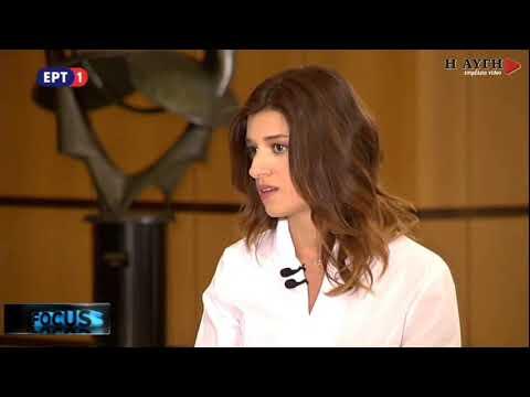 Κ. Νοτοπούλου: Ο Αλ. Τσίπρας άλλαξε εντελώς το κλίμα στη Θεσσαλονίκη και τη Β. Ελλάδα