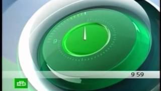Часы + Заставка новостей на НТВ (2007-2012)