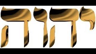 YHWH TETRAGRAMMATON ( MANTRA)