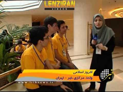 International competition of Computer Programing began in Tehran