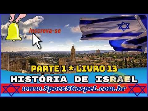 História De Israel (Parte 1 -  Livro 13) Teologia (CURSO BACHAREL) ÁUDIO COMPLETO